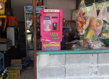 ซ่อมตู้เติมเงินมือถือหยอดเหรียญ
