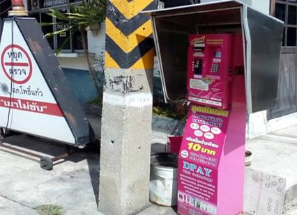 ซ่อมตู้เติมเงินมือถือ