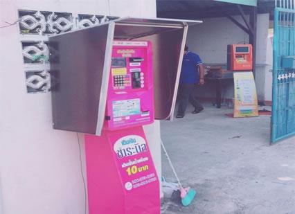 ซ่อมตู้เติมเงินมือถือออนไลน์